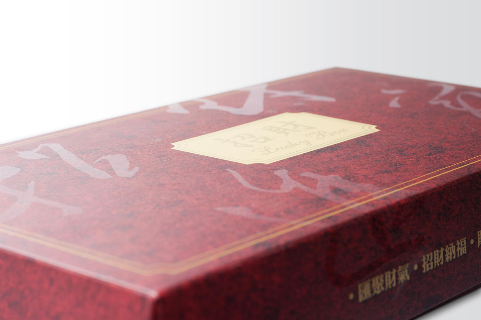 精品禮盒-1